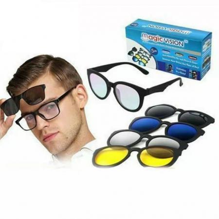 Ochelari de soare magnetici 5 in 1 Magic Vision, cu lentile interschimbabile [3]