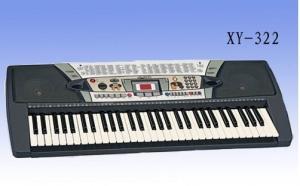 Orga cu clape electronica XY-3220