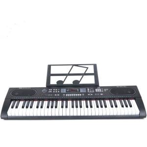 Orga electronica cu 61 de clape USB MP3 BT si Radio FM MQ-607UFB2