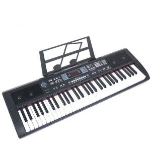 Orga electronica cu 61 de clape USB MP3 BT si Radio FM MQ-607UFB0