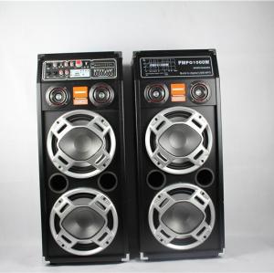 Set de 2 boxe active cu USB si SD pentru Karaoke Temeisheng DP-23040
