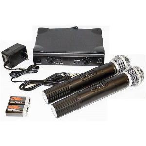 Set microfoane fara fir profesionale Shure UHF SM580