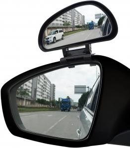 Set 2 oglinzi auto auxiliare reglabile cu prindere exterioara [3]