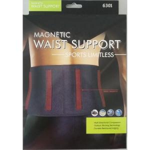 Suport pentru spate magnetic Waist Support 63011