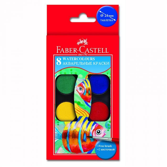 Acuarele 8 culori Pensula Faber-Castell 0