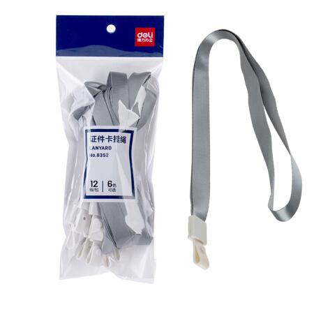 SNUR TEXTIL PENTRU ECUSON GRI CAPSA PVC 450*10MM 12 BUC/SET DELI [1]