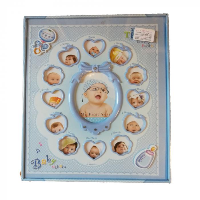 Album foto Vision, pentru bebelusi, 240 poze, format poze 10x15 cm. [0]