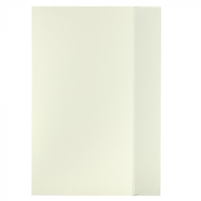 Coperta carte speciala Vision, 210x260 mm [0]