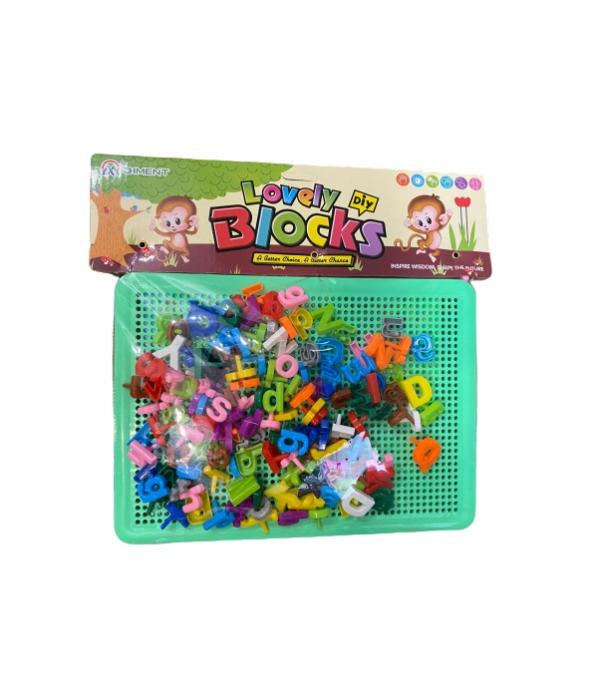 Joc mozaic Vision 25x19 cm, cu cifre si litere multicolore, 120 de piese [0]