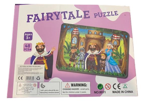 Puzzle 48 de piese, Fairytale Puzzle- Vision, 48 x 28  cm [1]