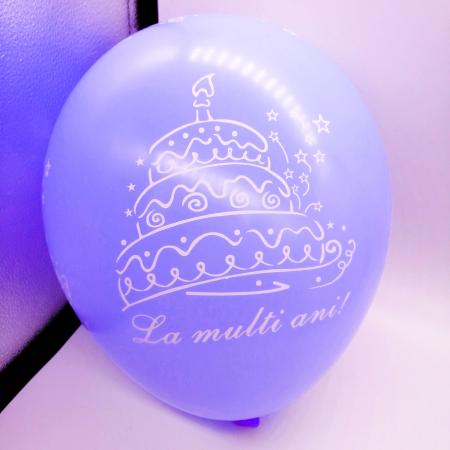 """Set 10 baloane Vision """"La multi ani!"""" cu imprimeu tort, multicolor [1]"""