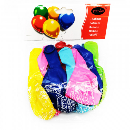 """Set 10 baloane Vision """"La multi ani!"""" cu imprimeu tort, multicolor [0]"""