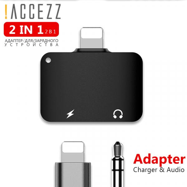 Adaptor lightning  jack [1]