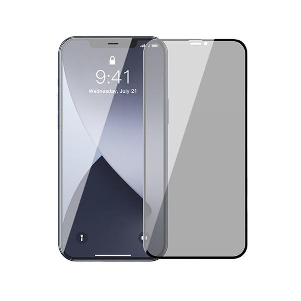 Folie privacy iPhone 12, din sticla securizata [0]