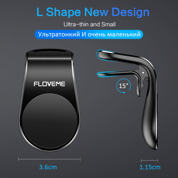 Suport telefon auto magnetic Floveme [1]