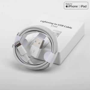 Cablu lightning [1]