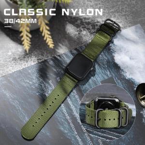 Curea Apple Watch sport nylon verde army 38mm 40mm [1]
