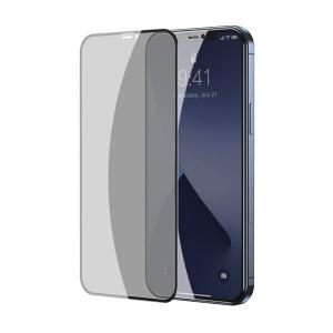 Folie privacy iPhone 12, din sticla securizata [1]