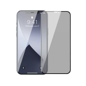 Folie Privacy iPhone 12, din sticla securizata
