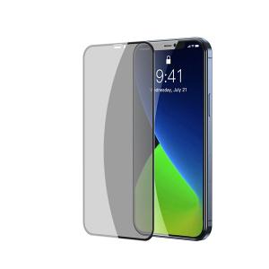 Folie Privacy iPhone 12 Mini, sticla securizata [1]