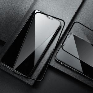 Folie sticla iPhone 11/Xr [9]