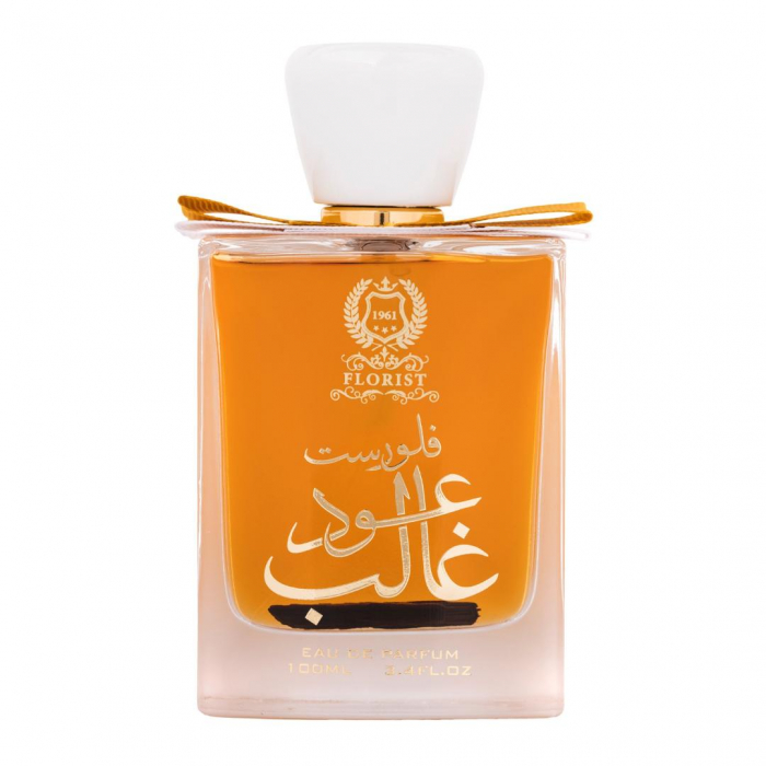 Parfum arabesc Florist, apa de parfum 100 ml, unisex [0]