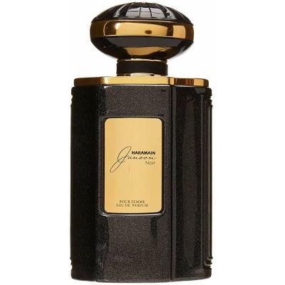Parfum arabesc Junoon Noir, apa de parfum 75 ml, femei [0]