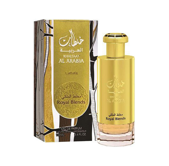 Khaltaat Al Arabia Royal Blends 1