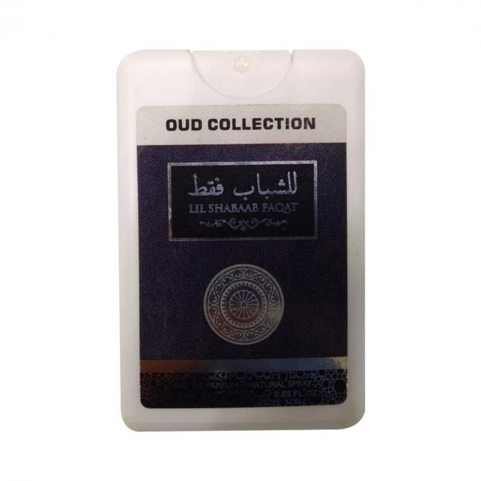 Lil Shabaab Faqat mini, apa de parfum 20 ml, barbati [0]