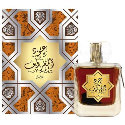 Parfum arabesc Oud Al Maroof, apa de parfum 100 ml, unisex 0