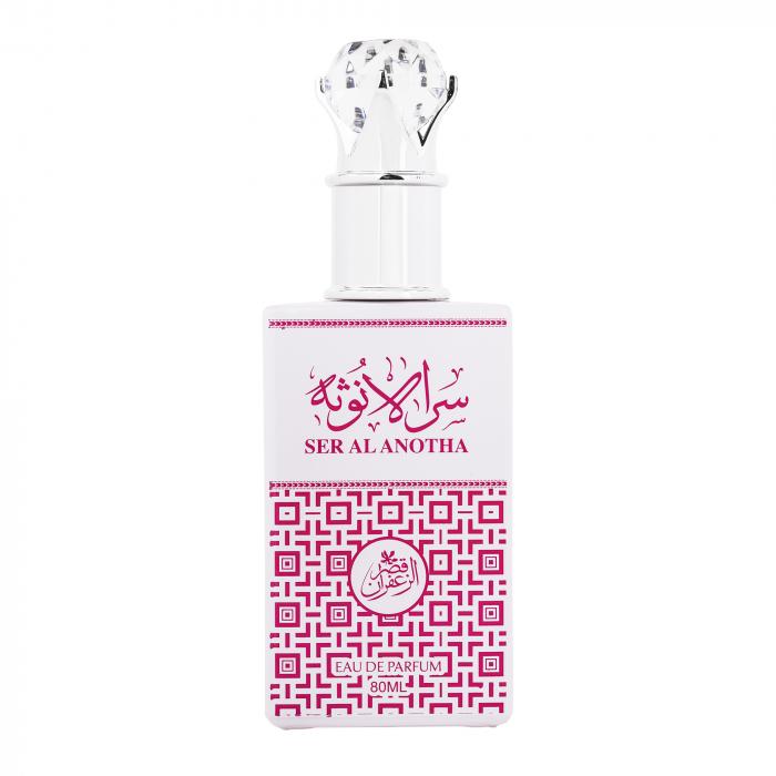 Parfum arabesc Ser Al Anotha, apa de parfum 100 ml, femei [0]