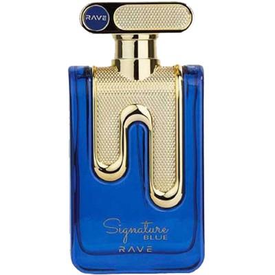 Parfum arabesc Signature Blue, apa de parfum 100 ml, barbati [0]