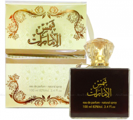Parfum arabesc Shams Al Emarat, apa de parfum, 100 ml, femei [1]