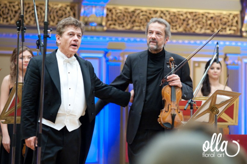 Concert Regal Ateneul Roman 7