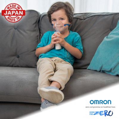 Aparat aerosoli OMRON U100 cu tehnologie MESH (ultrasunete), silentios, portabil, fabricat in Japonia [0]