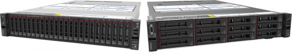 Lenovo Server ThinkSystem SR650, 2U, Intel Xeon Silver 4110 2.1Ghz, 16GB RAM DDR4,Matrox G200 1