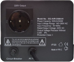 "AVR  500VA, 1 x Schuko socket, sinusoida pura, GEMBIRD ""EG-AVR-D500-01"" (include timbru verde 3 lei)2"