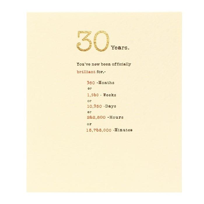 felicitare 30 ani