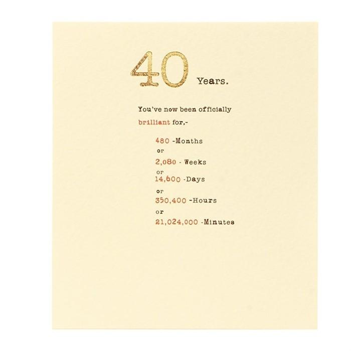 felicitare 40 ani 0