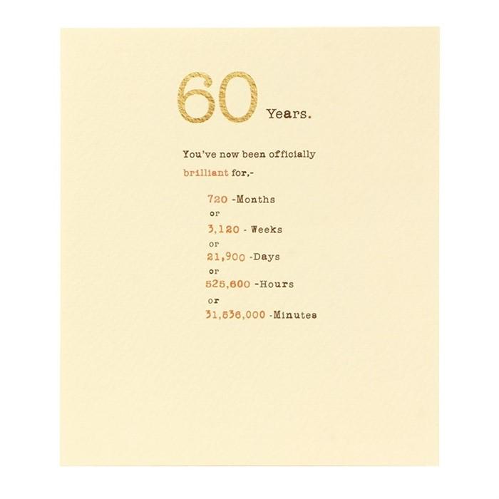 felicitare 60 ani 0