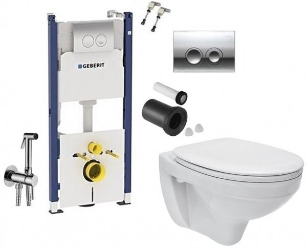 ALL IN ONE Incastrat - Geberit + Cersanit Delphi - Cu dus Igienic - Gata de montaj - Vas wc Suspendat Cersanit Delphi + Capac softclose + Rezervor Geberit 0