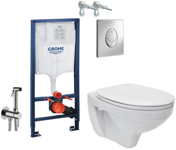 ALL IN ONE Incastrat - Grohe + Cersanit Delphi - Cu dus Igienic - Gata de montaj - Vas wc Suspendat Cersanit Delphi + Capac softclose + Rezervor Grohe 0