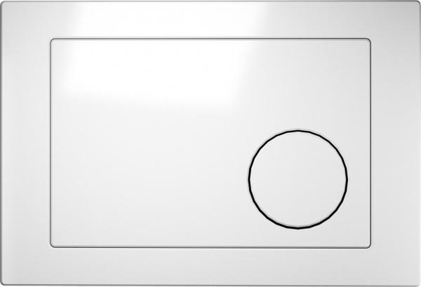 Clapeta actionare rezervor Cersanit Link - Model 2 Alb 0