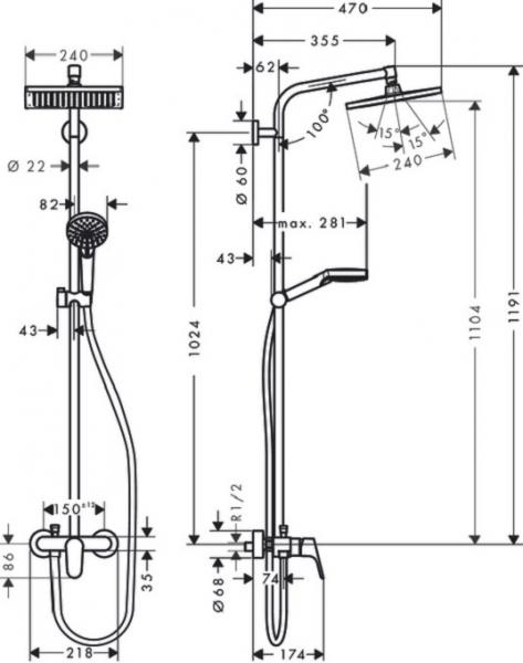 Coloana dus Hansgrohe Crometta E 240 - Baterie dus normala [6]