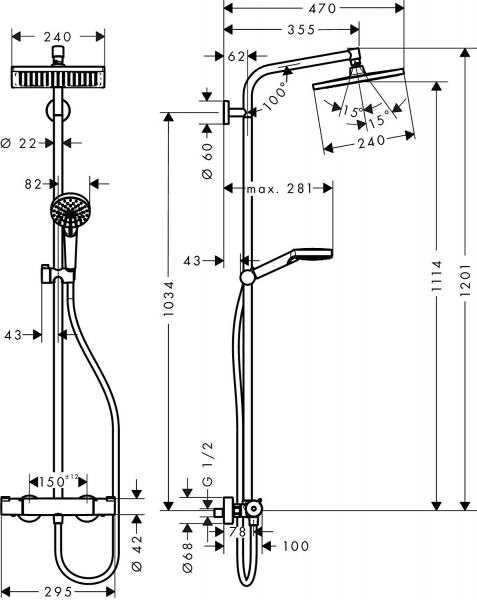 Coloana dus Hansgrohe Crometta E 240 - Baterie dus termostatata 13