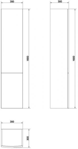 Mobilier Coloana Cersanit Easy - Alb 2