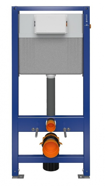 Rezervor incastrat Cersanit Aqua 52 1