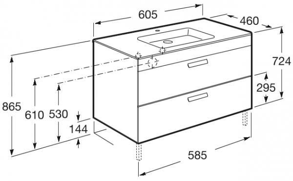 Set complet Roca Debba 600 - Lavoar + Mobilier + Oglinda + Lampa LED + Sifon - Alb 4