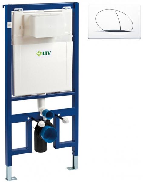 SET Rezervor incastrat LIV 9052 - 9CM - Include clapeta alba 0