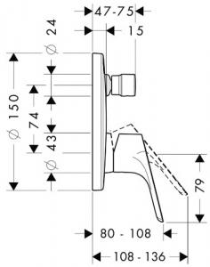 Baterie cada incastrata Hansgrohe Focus1